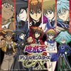 Yu-Gi-Oh! GX - Japanese Opening Theme Season 4 - Precious Time, Glory Days (OST Version)