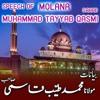 Molana Qari Muhammad Tayyab Qasmi Sahab Jumma Bayan 25 - 1-2019