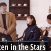Written In The Star - John Legend & Wendy Cover