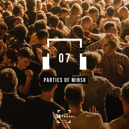 Parties in Minsk- Audioguide