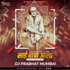 Sai Baba Aala (Remix) - Dj Prabhat Mumbai