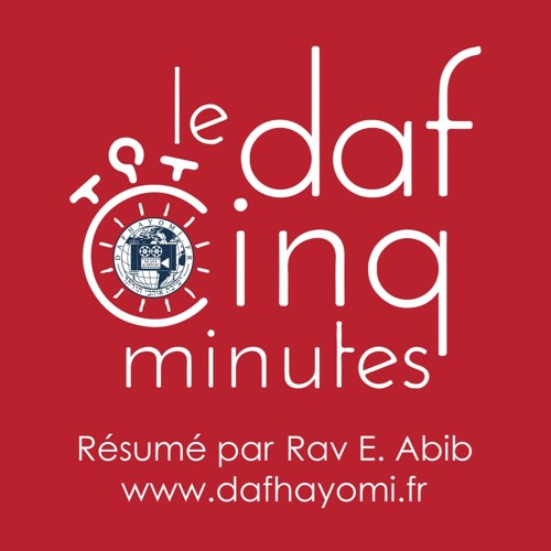 RÉSUMÉ HOULIN 62 DAF EN 5MIN DafHayomi.fr