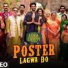 Poster Lagwa Do | Luka Chuppi Mika Singh, Kartik Aaryan, Kriti Sanon , Sunanda Sharma
