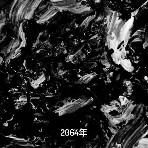 KATL JUNE - P.L. [2064年 Recordings]