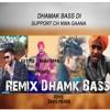 Paindi Dhamak Bass   Kay Pee   Aman Uppal Ft. Mukh Mantri   David Mehra   Latest Punjabi Songs 2019