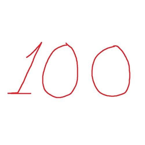 #100 Centenarul Calității