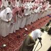 Download من سورة يس 1420د/عبدالعزيز الاحمد Mp3