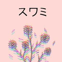 Kōun no kami (lucky swami X A$hitaka)