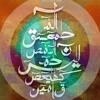 Naseeba khol de mera by Shahbano Hussaini 💚