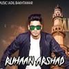 Miya Bhai Hyderabadi Rap Song 2k19 Remix By Dj Shiva Ntr Nagar Dj Linga 9959895907 9000287121 Mp3