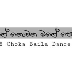2D18 Mage nowana mage pemwathi Baila Dance Mix-Dj Ashan