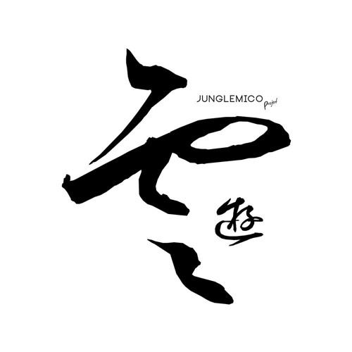 ROAMING(original Version) 云游