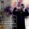 Imran Haider - Rasool Hotay To Yeh Saneha Na Hota