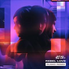 PLS&TY - Rebel Love (Rusko Remix)