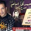 Download حمدى امام  اغنية اجدع ناس - 2019  - اهديها لصاحبك الجدع  HAMDY EMAM - AGD3 NAS Mp3