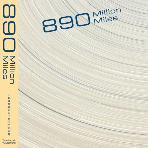 890 Million Miles - Trial Listening