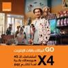 إعلان Orange GO - علي ربيع