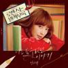 잔나비 (JANNABI) - 나는 볼 수 없던 이야기 [로맨스는 별책부록 - Romance is A Bonus Book OST Part 1]