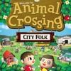 The City Raining - Animal Crossing: City Folk