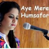 Aye Mere Humsafar - Cover By Amrita Nayak - Qayamat Se Qayamat Tak All Is Well