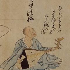 Biwa Boi