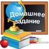 20190204 163224 (mp3cut.ru)