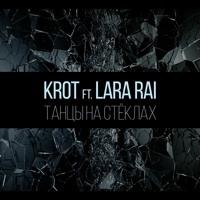 KROT ft. Lara Rai - Dancing on the Glass