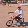 (Free) Type Beat Tyler the Creator x Jaden Smith