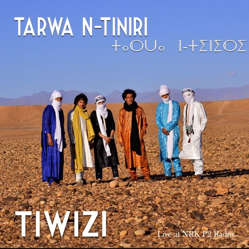 Tarwa N-Tiniri Tiwizi