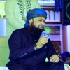 Owais Raza Qadri - Mujhe Rozay Per Janay Na Diya - New Naat 2018 - Safa Islamic - 128