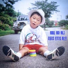 Riddle Rich Vol.3 - 리들리치 인기가요 베스트