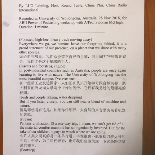 Audio Postcard from University of Wollongong by Luo Laiming