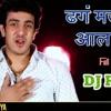 Sapna Remix || Diler Singh kharakiya || New Letest Song Haryanvi || Remix Dj RusTam