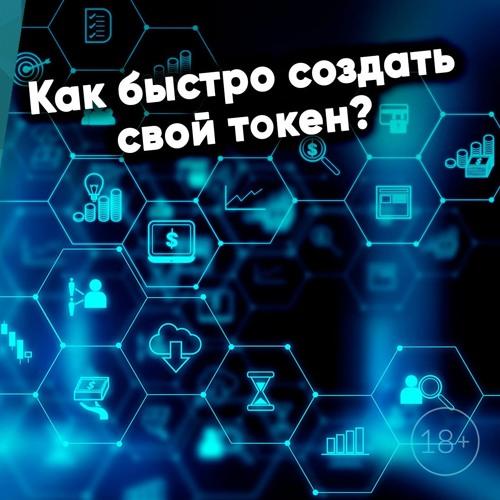 18+ AMA с Pro Blockchain / Рост рынка, что покупать?