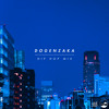 Dogenzaka Hip Hop Mix7