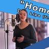 """Homesick"" by Dua Lipa (ft. Ellie Faile)"