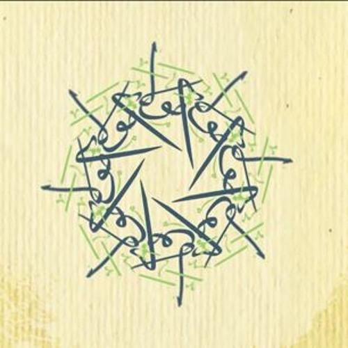 Maher Zain Mawlaya (Only Voice) |ماهر زين مولاي فقط صوت