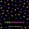 Yeh Mera Deewanapan Hai Remix 2019  | Yahudi Songs | Dilip Kumar | Meena Kumari | Mukesh | Bollywood
