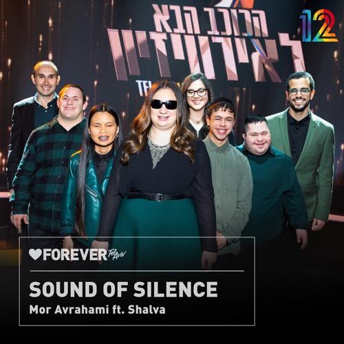 Mor Avrahami ft. Shalva - Sound Of Silence