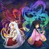 暁Records Akatsuki - Killove Fireproof! (Flight of the Bamboo Cutter & Kagome, Kagome - Rock Vocal)