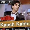 Ae Kash Kahin Aisa Hota | Mohra | New Version | Cover By Syed Ali Abbas Rizvi