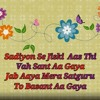 Sadiyon Se Jiski Aas Thi Vah Sant Aa Gaya - Basant Panchami