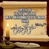 Download Mufti Muhammad Taqi Usmani Sahab