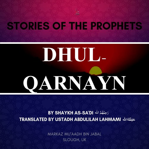 Dars 23 - Stories of the Prophets by Shaykh as-Sa'di (Dhul