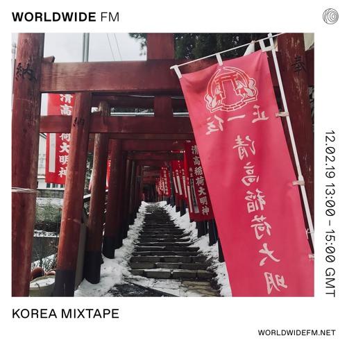 Radio Highlife x Worldwide FM: Japan Mixtape