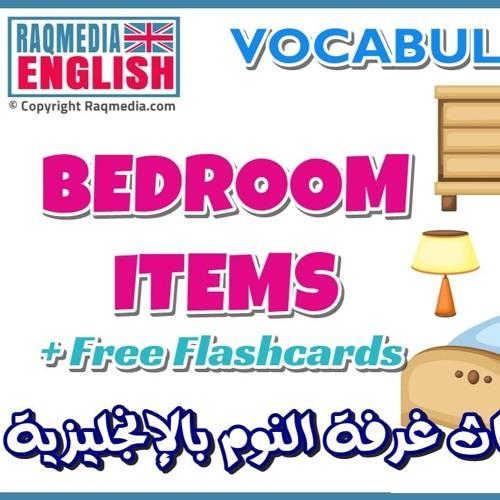 Bedroom Furniture Names in English - Raqmedia.com by ...