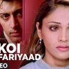 KOI FARIYAAD - 8D AUDIO SONG | JAGJIT SINGH | DJ ATOM | 8D SONGS ERA