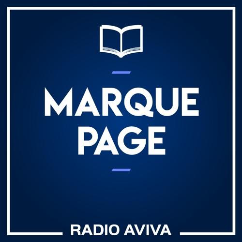 MARQUE PAGE - CLAIRE LECOEUVRE, AUTEURE DU LIVRE TERRE