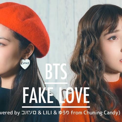 女性が歌う】BTS (방탄소년단) (防弾少年団) / FAKE LOVE
