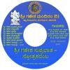 02 Sri Ganesha Suprabhatam Mp3 Mp3